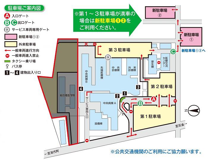 建物・駐車場見取図