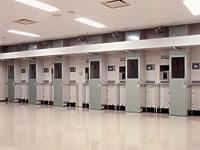 中央病歴室