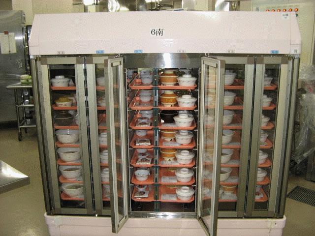 栄養管理科photo